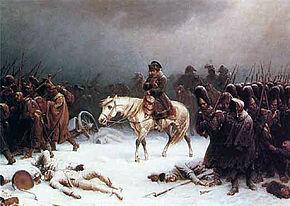 Eugène Ekobo au-milieu du onze consanguin. Oui Napoléon était noir en fait. Empereur Ekobo.